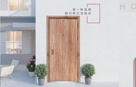 Fire-proof  Anti-theft door J9001