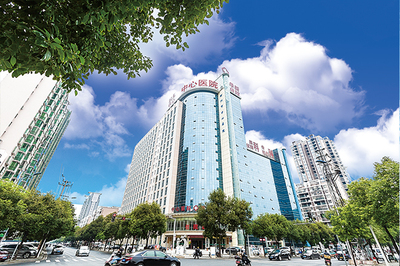 Central Hospital of Hengyang