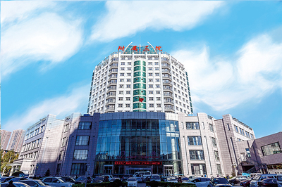 The Third Affiliated Hospital of Qiqihar Medical University